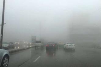 طقس السبت.. انخفاض الحرارة وضباب يعيق الرؤية في 6 مناطق - المواطن