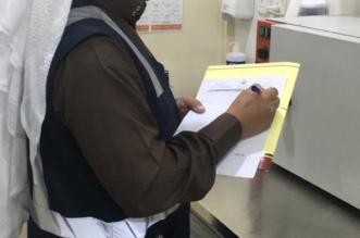 في يوم واحد.. ضبط 774 مخالفة في 207 مختبرات صحية - المواطن