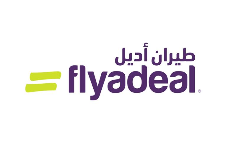 #وظائف إدارية شاغرة للجنسين في طيران أديل