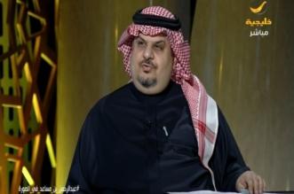 عبدالرحمن بن مساعد : السعوديون كسبوا الجولة وإعلامنا الخارجي متوفى دماغيًّا - المواطن
