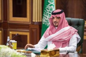 وزير الداخلية يدشن #أبشر_حكومة والواجهة الجديدة لـ #أبشر_أفراد - المواطن