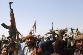 لجنة أمنية يمنية تناقش تنظيم حيازة السلاح في #عدن - المواطن