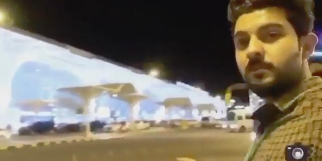 شاب عراقي يزور #السعودية لأول مرة ويوثق بالفيديو رحلة لا تُنسى