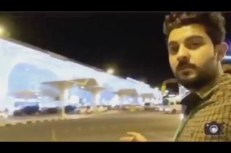 شاب عراقي يزور #السعودية لأول مرة ويوثق بالفيديو رحلة لا تُنسى - المواطن