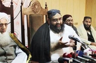 علماء باكستان: هجوم أعضاء الكونغرس الأمريكي على المملكة باطل - المواطن