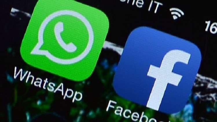 تطبيق واتساب يكشف عن عدد مستخدميه حول العالم