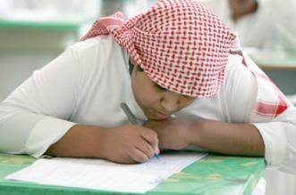 تكافل تودع 130 مليون ريال إعانات لقرابة 259 ألف طالب وطالبة - المواطن
