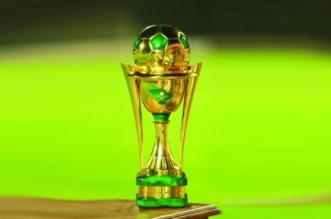 تعرّف على جائزة بطل ووصيف كأس الملك سلمان - المواطن