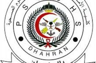 وظائف شاغرة للجنسين في كلية الأمير سلطان العسكرية - المواطن