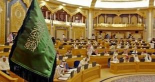 الشورى يناقش ضوابط الحد من ظاهرة زواج القاصرات