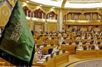 الشورى يناقش ضوابط الحد من ظاهرة زواج القاصرات - المواطن