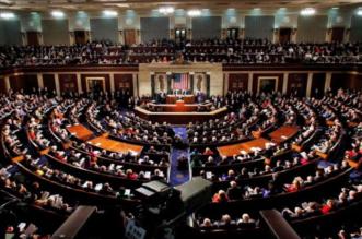 مجلس الشيوخ الأمريكي .. البطة العرجاء - المواطن