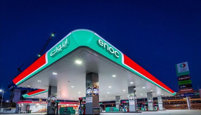 #إينوك الإماراتية تفتح 45 محطة خدمة جديدة في المملكة