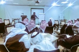مبادرة لتدريب المعلمين على الخط العربي بتعليم الطائف - المواطن