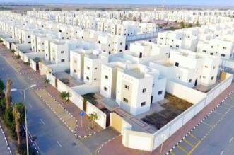 بشرى سارة من الإسكان للعسكريين مستفيدي القروض السكنية - المواطن