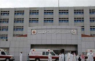 مستشفى الملك فهد بالمدينة يحصل على اعتماد المنشآت الصحية سباهي - المواطن