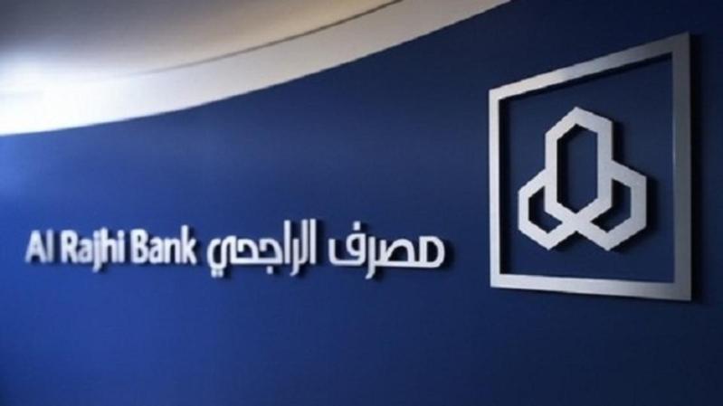 #وظائف شاغرة في فروع مصرف الراجحي