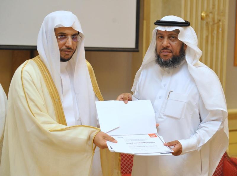 وزارة العدل تؤهِّل مُصلحيها ببرامج تدريبية متقدمة ومعايير عالمية - المواطن