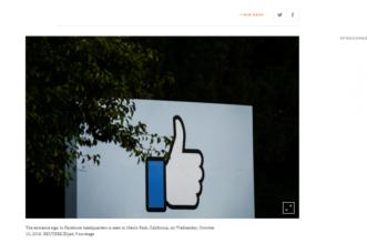 إخلاء مقر فيسبوك وإنستجرام في #كاليفورنيا بسبب تهديد بوجود قنبلة - المواطن