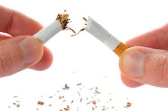 اعتماد الاستراتيجية الوطنية لمكافحة التبغ بالمملكة 2030م - المواطن