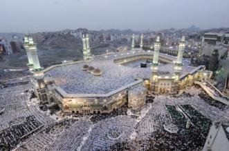 شؤون المسجد الحرام تجهز أماكن مخصصة لصلاة ذوي الاحتياجات الخاصة - المواطن