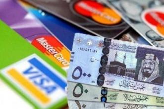 نظرة مستقرة من #موديز للقطاع المصرفي الخليجي بـ2019 - المواطن