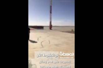 فيديو.. تحضيرات على قدم وساق سبقت وصول ولي العهد إلى نواكشوط - المواطن