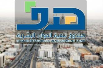 بشرى سارة من #هدف للمتدربات السعوديات ببرامج #الأكاديمية_الوطنية - المواطن