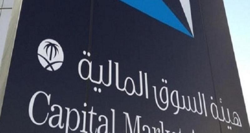 تطبيق إجراءات المصدر على صكوك الحكومة السعودية بالريال