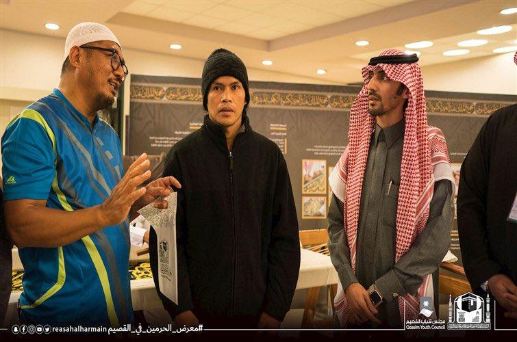 بعد زيارته لـ #معرض_الحرمين بالقصيم.. وافد فلبيني يشهر إسلامه