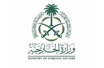 السعودية تدين وتستنكر التفجير الإرهابي الذي وقع في العاصمة العراقية - المواطن