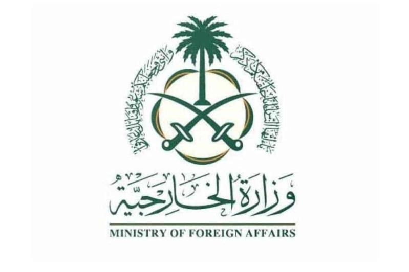 السعودية تدين وتستنكر التفجير الإرهابي الذي وقع في العاصمة العراقية