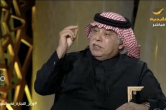76 مليار ريال قيمة الاستثمارات الأجنبية في المملكة خلال 4 سنوات - المواطن