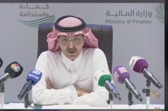 بث مباشر لمؤتمر وزير المالية بمناسبة إعلان #ميزانية_السعودية_2019 - المواطن