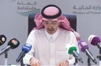 وزير المالية : العمل على إعادة هيكلة المنظومة الاجتماعية - المواطن