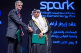أول 10 مستثمرين ومستأجرين في #سبارك_السعودية - المواطن