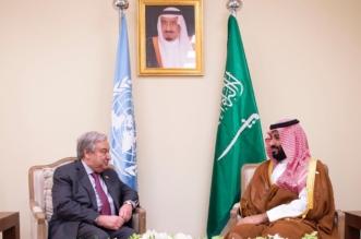 ولي العهد يلتقي الأمين العام للأمم المتحدة على هامش قمة العشرين - المواطن