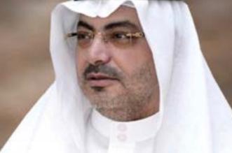 صندوق إيرادات مدينة الملك فهد الطبية يستحوذ على 30% من شركة صلات - المواطن