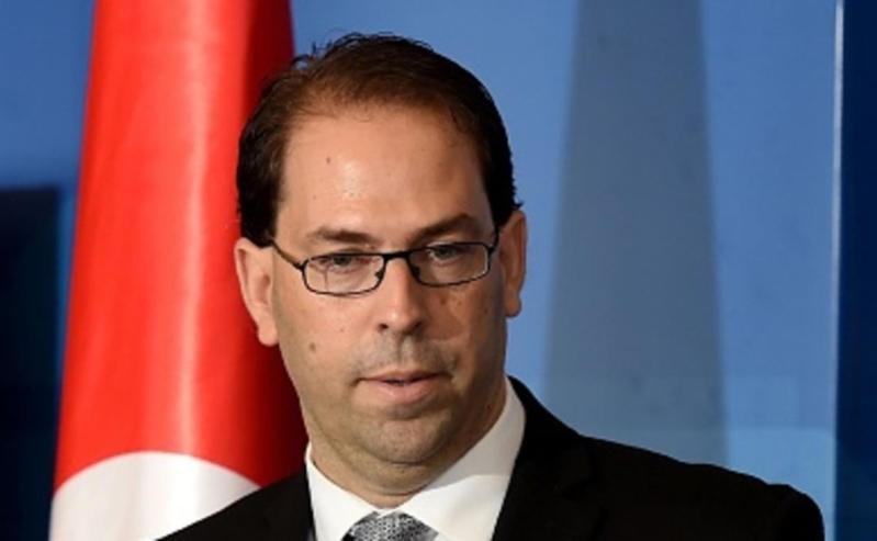 رئيس الحكومة التونسية يصل الرياض
