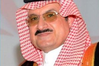 محمد بن نواف في ذكرى بيعة الملك سلمان: نسير بخطى واضحة نحو المستقبل المشرق - المواطن