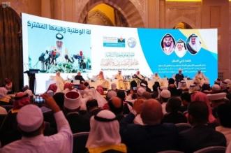 مؤتمر الوحدة الإسلامية يختتم أعماله ويوصي بإنشاء منتدى عالمي - المواطن