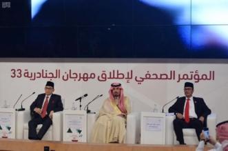 الملك سلمان يستقبل ضيوف #الجنادرية الأحد ويشارك في العرضة السعودية الثلاثاء - المواطن