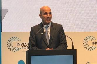 الجدعان: منتدى المستثمر لمجموعة العشرين فرصة فريدة لصنّاع السياسات - المواطن