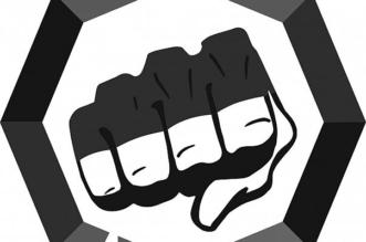 انطلاق بطولة بريف الدولية لفنون القتال الجمعة بـ جدة - المواطن