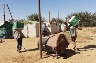 صور..توزيع 37 طنًا من السلال الغذائية على النازحين في الحزم - المواطن