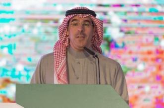 وزير الإعلام: رؤية المملكة 2030 تسير كما هو مخطط لها - المواطن