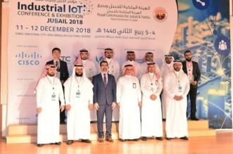 نمو سوق إنترنت الأشياء في المملكة إلى 8.9 تريليون دولار في 2020 - المواطن