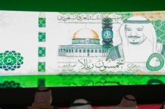 الإصدارات النحاسية أول نقود سعودية رسمية.. وبدايتها النصف والربع قرش - المواطن