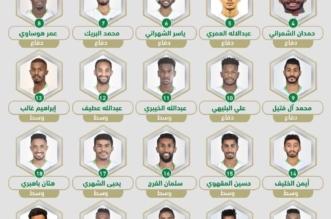 بيتزي يعلن قائمة الأخضر في كأس آسيا - المواطن