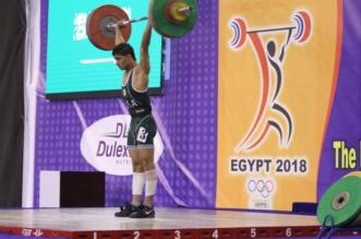 8 ميداليات سعودية في رفع الأثقال - المواطن